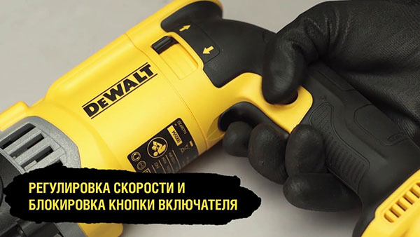 Máy khoan búa 900W Dewalt D25143K-B1