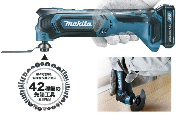 Máy cắt đa năng dùng pin Makita DTM51RFE10 18V