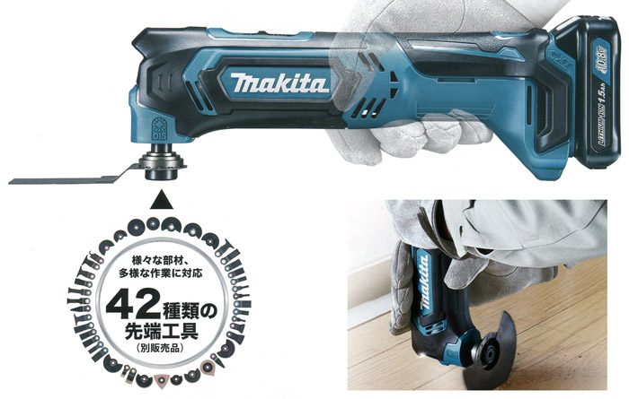 Bộ máy khoan cắt dùng pin Makita CLX206SX1 12V