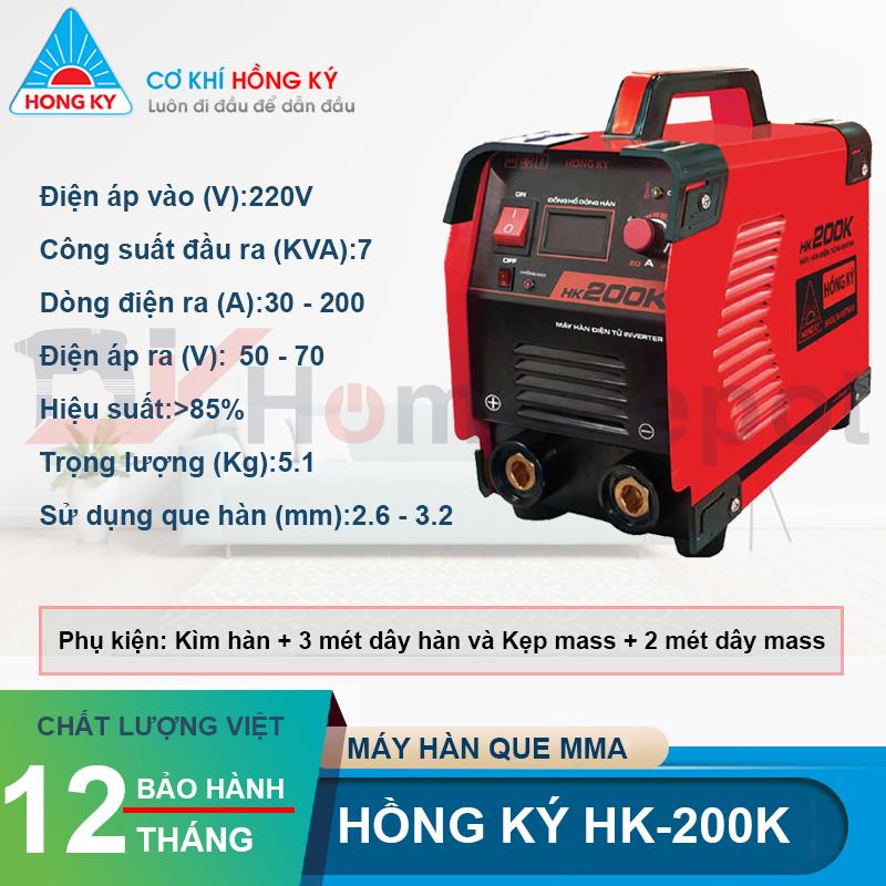 Máy hàn điện tử Hồng Ký HK 200K
