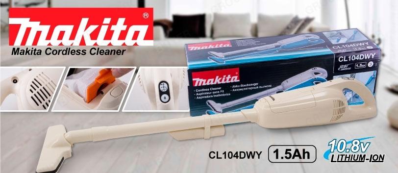 Máy hút bụi dùng pin 10.8V Makita CL104DWY