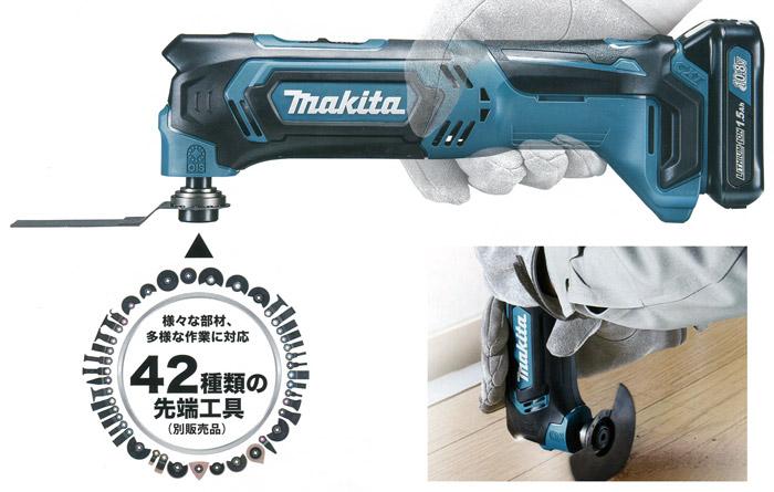 Máy cắt đa năng dùng pin 12V Makita TM30DSYEX4